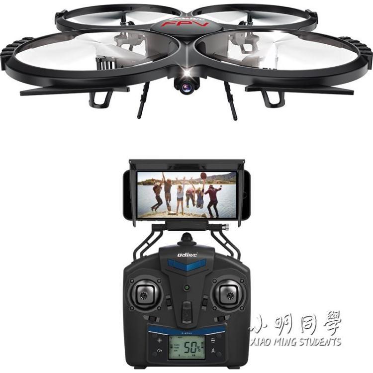 遙控飛機超大直升機航拍四軸飛行四旋翼無人機玩具igo全館88折免運