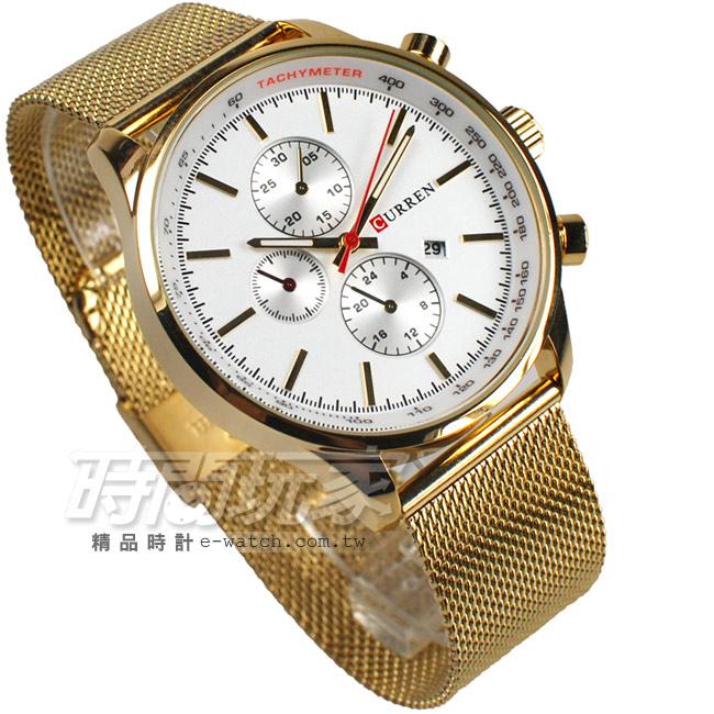 CURREN城市三眼造型米蘭錶帶日期顯示窗男錶金色CU8227米蘭金