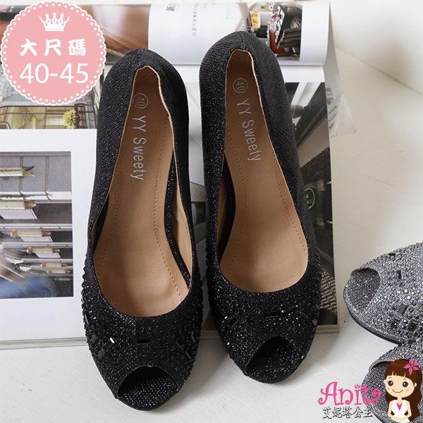 艾妮塔公主。中大尺碼女鞋。氣質時尚晶鑽魚口高跟鞋 3色。40~45碼 (D558)