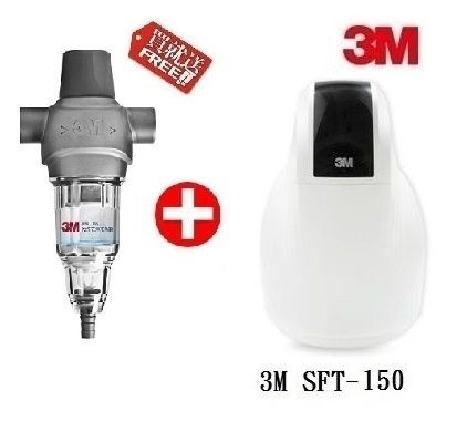 3M SFT-150 全戶式軟水系統 / 總處理量1.5噸/小時【贈3M BFS1-100反洗式淨水系統】【免費專業安裝】