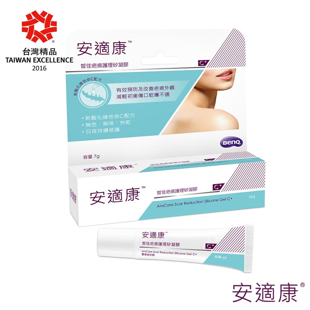 【安適康AnsCare】 皙佳疤痕護理矽凝膠/除疤凝膠(15g)