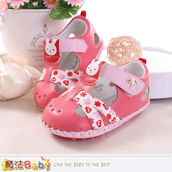 寶寶鞋 阿諾帕瑪真皮中底寶寶外出鞋 魔法Baby