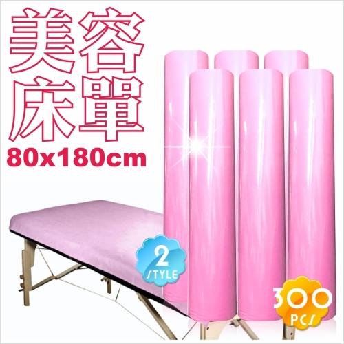 不織布油壓按摩拋棄式紙捲.美容紙床單不挑色-300張53965
