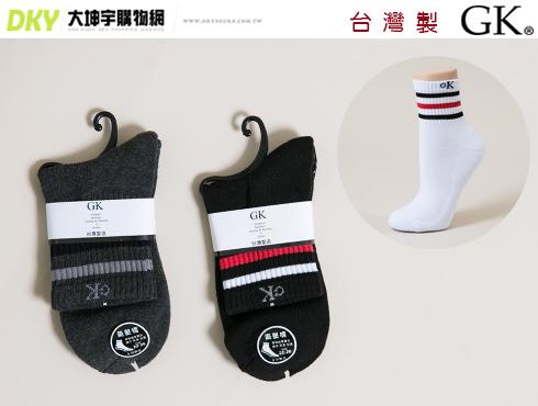 GK-5006台灣製GK毛巾底條紋運動休閒氣墊襪男女適用