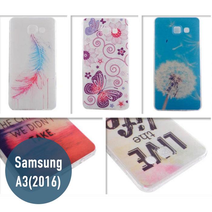 SAMSUNG三星A3 2016版彩繪TPU殼手機殼手機套保護殼保護套可愛卡通機殼