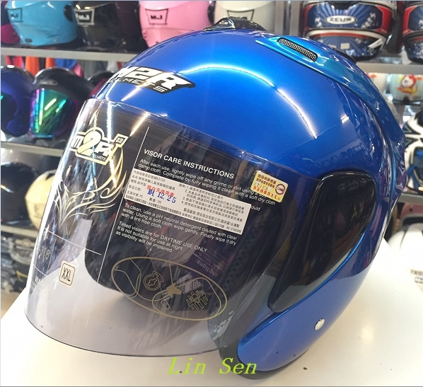 M2R安全帽318素藍