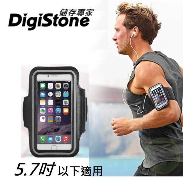 下殺免運費DigiStone 5.7吋智慧型手機運動臂套臂帶通用型5.5吋-5.7吋以下手機x1