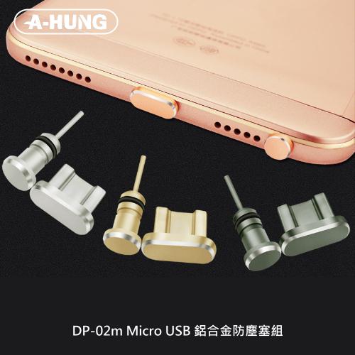 【感恩回饋 × 只要1元】十色 飛鏢 造型 耳機 繞線器 集線器 MP3 MP4 USB 耳機 手機 捲線器