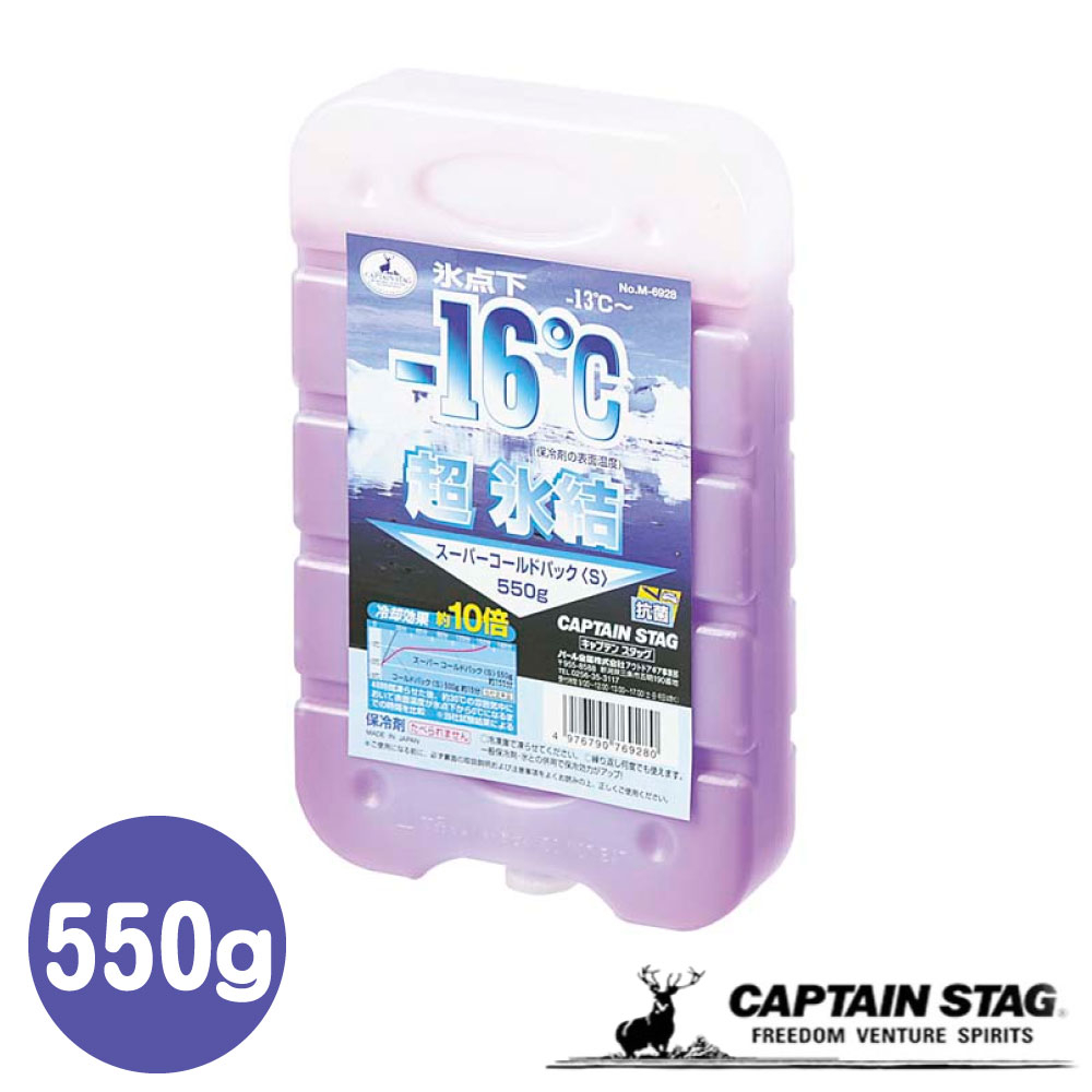 Captain Stag 鹿牌 -16℃抗菌超凍媒-S 550g 保冷|保冰|露營|野餐|戶外 M6928