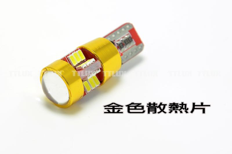 T10 27晶3014 LED 【360度發光 防故障燈亮 CANBUS解碼】