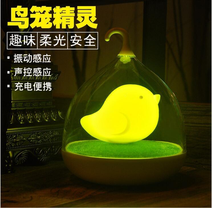 療愈系 鳥籠燈 拍拍燈 小夜燈 床頭燈LED 節能燈 觸控燈 感應燈 露營燈 小鳥燈 餵奶燈 檯燈 燈籠