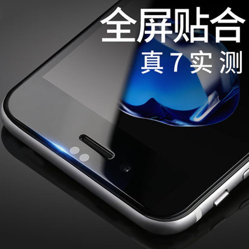 蘋果 iphone 6/6s/7 plus 鋼化膜 全屏覆蓋 2.5D弧邊 9H 防爆膜 玻璃貼 高清透明膜 螢屏保護貼 防刮