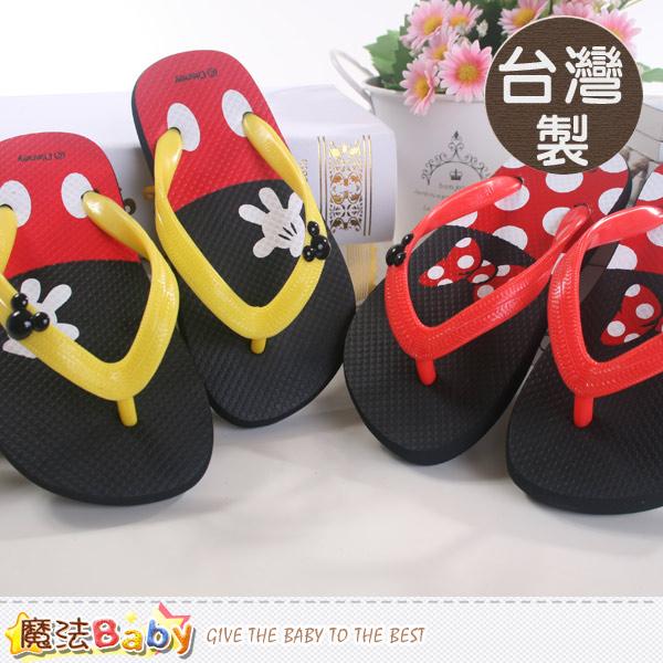 台灣製迪士尼米奇授權兒童夾腳拖親子鞋兒童款魔法Baby