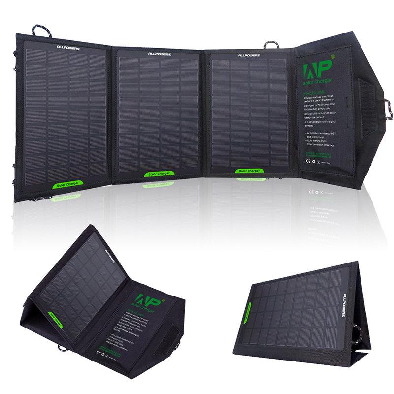 戶外便攜式折疊太陽能充電器  手機行動電源【潮咖範兒】