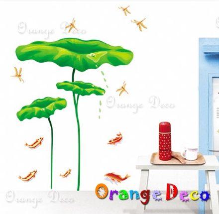 壁貼橘果設計蓮花DIY組合壁貼牆貼壁紙室內設計裝潢壁貼