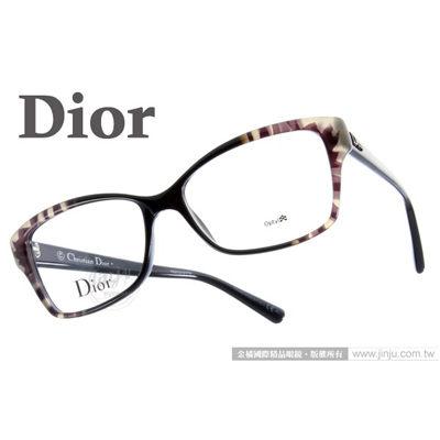 Dior光學眼鏡CD3260 BPA個性紫黑貓眼繽紛系列平光鏡框金橘眼鏡