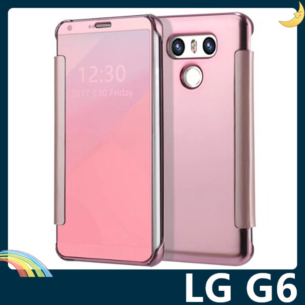 LG G6 H870半透鏡面保護套防刮側翻皮套免翻蓋接聽原裝同款超薄簡約手機套手機殼