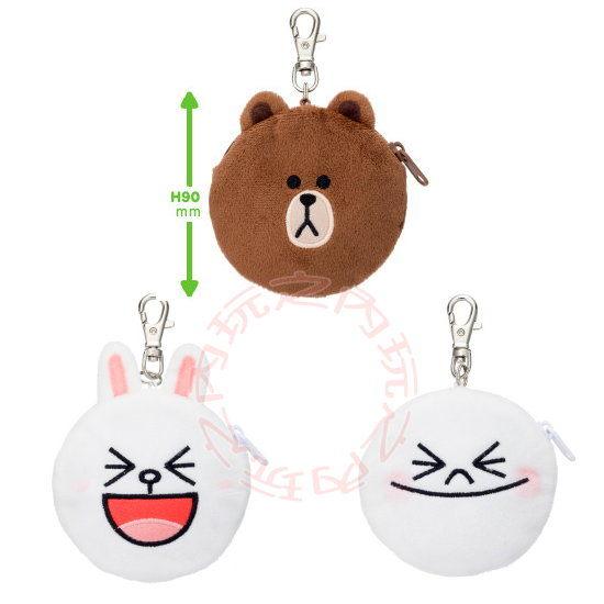 日本LINE熊大兔兔饅頭人小零錢包附掛勾鎖勾281006/281013/281020【玩之內】