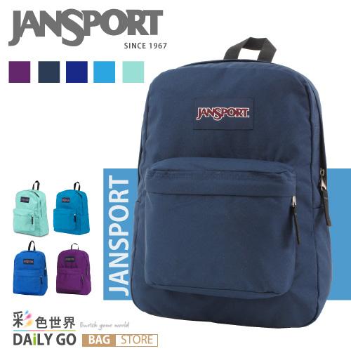 JANSPORT後背包包大容量筆電包韓版帆布包防潑水學生書包彩色世界43501