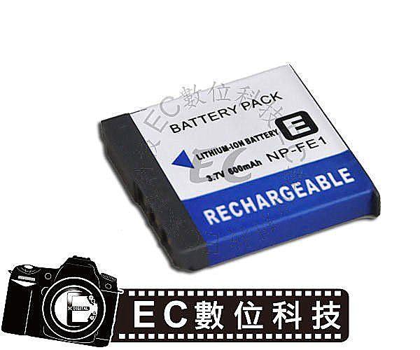 【EC數位】SONY  FE1 防爆電池 數位相機 Cyber-shot DCR-T7 T7/b T7/S 專用 NP-FE1