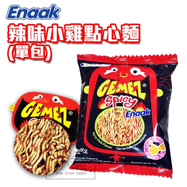 韓國 Enaak 辣味小雞點心麵 (單包)14g (OS小舖)