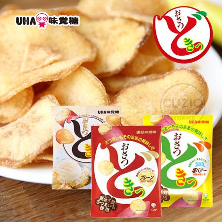 日本UHA味覺糖黃薯片多口味地瓜片奶油鹽味甜味薯片地瓜餅