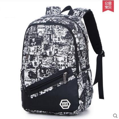 熊孩子❃韓版大高中學生書包男時尚潮流背包學院風2017旅行雙肩包(主圖款11)