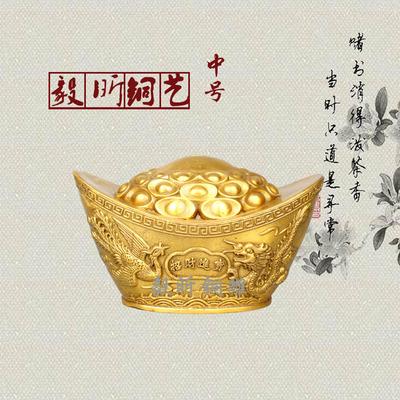 銀聯網銅雕純銅元寶擺件金元寶聚財1入