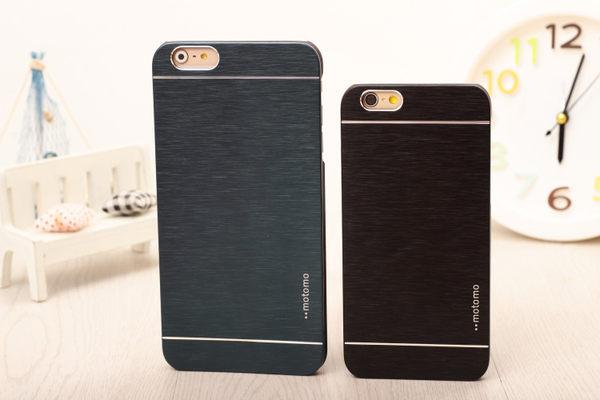 88柑仔店-商務金屬拉絲蘋果iphone6 Plus手機保護殼4.7寸5.5寸6代外殼i6套