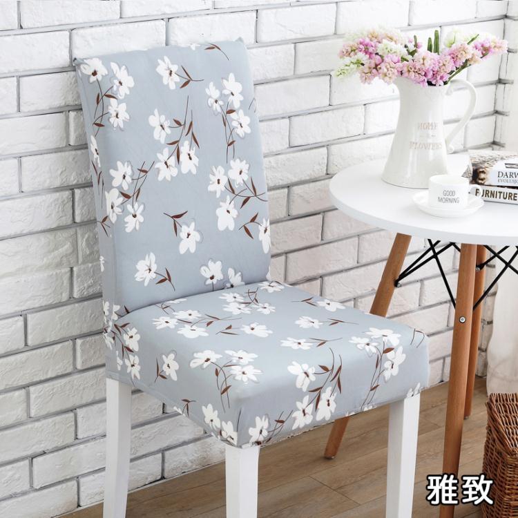 家用彈力連體酒店餐桌椅背椅子套子歐式布藝座椅套【完美家居】