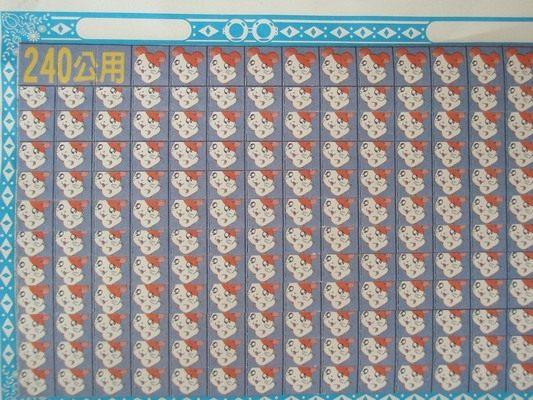 240當抽當用抽抽樂紙牌公用1-240號紙牌一組22