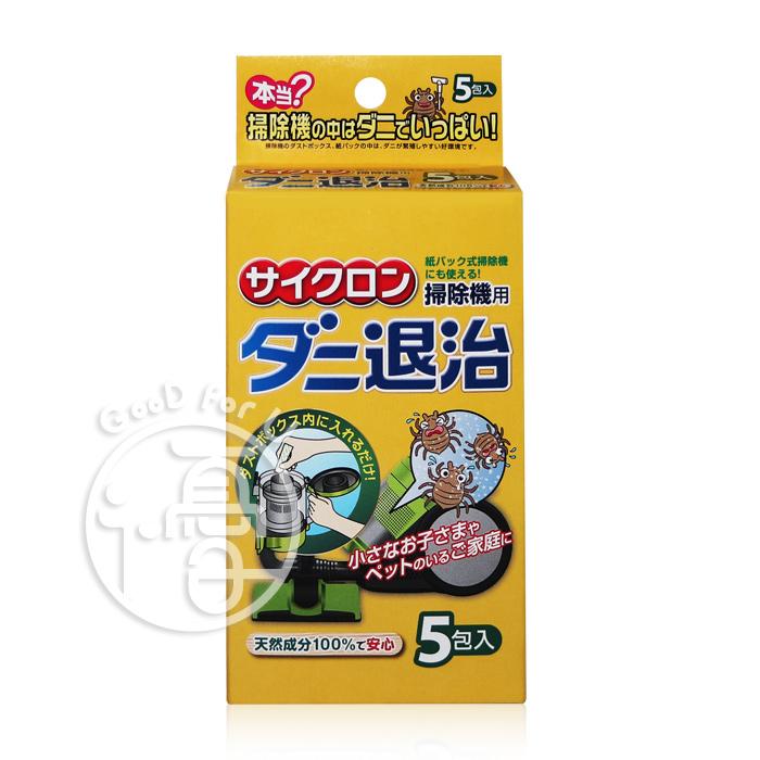 日本 沒蟎家 吸塵器專用除蟎劑 5包/盒【i -優】