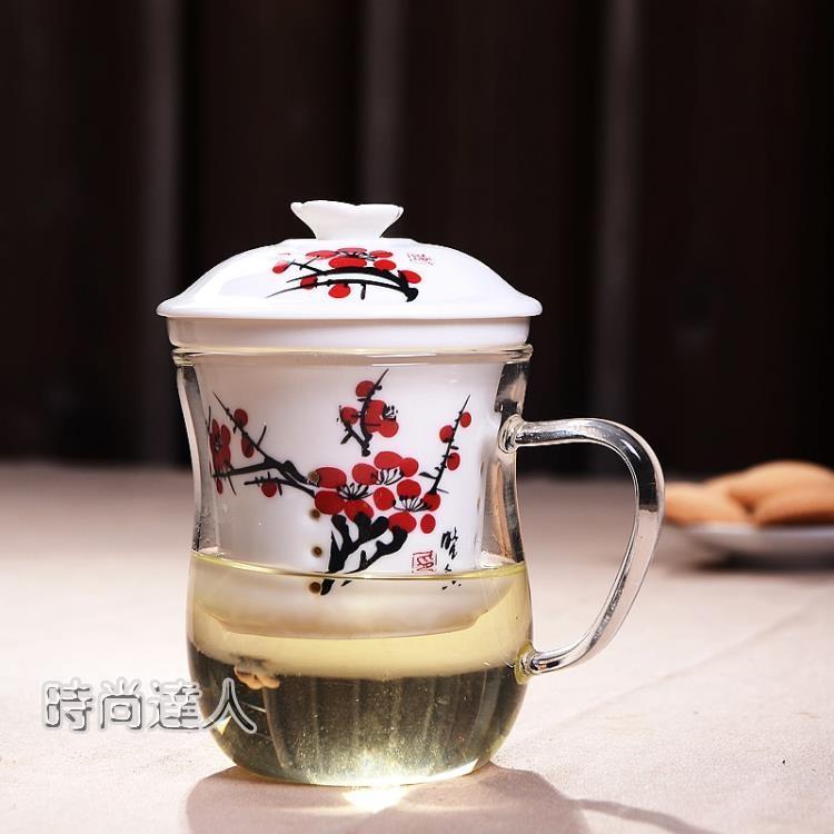 花茶杯泡茶杯帶蓋玻璃杯子加厚耐熱辦公室茶杯陶瓷過濾茶漏水杯-時尚達人