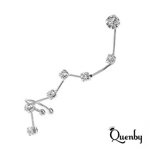 Quenby 單邊星河系鍍金耳針耳骨夾/耳釘/耳扣
