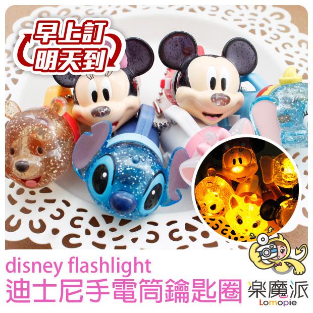 迪士尼造型手電筒鑰匙圈吊飾米奇米妮史迪奇維尼瑪麗貓小飛象
