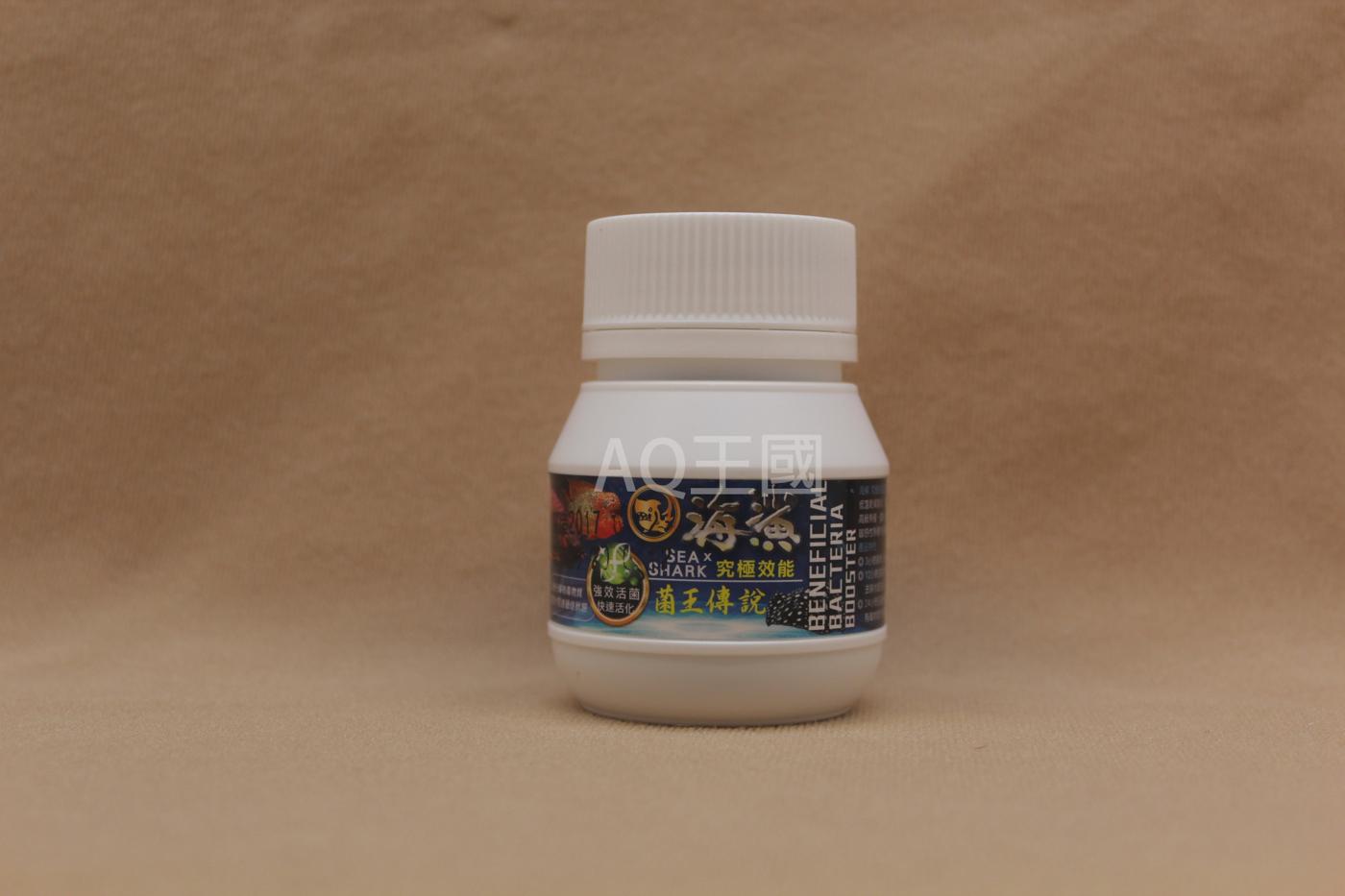 AQ王國海鯊究極效能菌王傳說穩定水質50g粉狀硝化菌魟魚龍魚專用菌粉