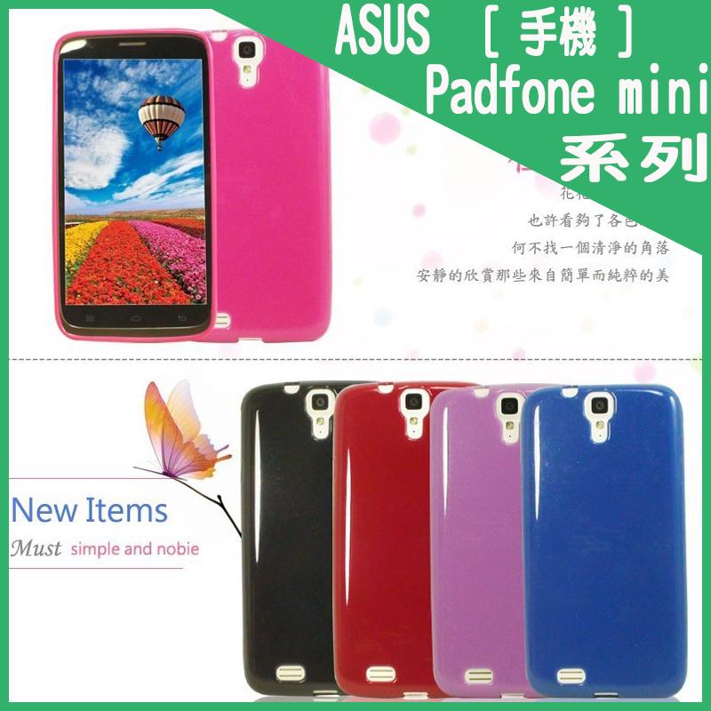 ◎晶鑽系列 保護殼/軟殼/背蓋/ASUS PadFone mini 4.3 吋 A11(手機)/PadFone mini 4 吋 A12/PF400CG/PF400 (手機)