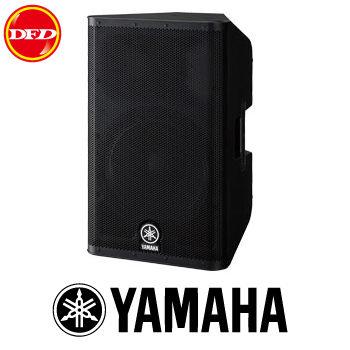 (預購) 山葉YAMAHA  DXR15 主動式15吋喇叭 (支) 公貨
