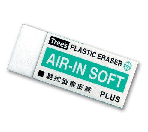 【限量特賣】Plus普樂士ER-060AS 易拭型小橡皮擦 (S1)