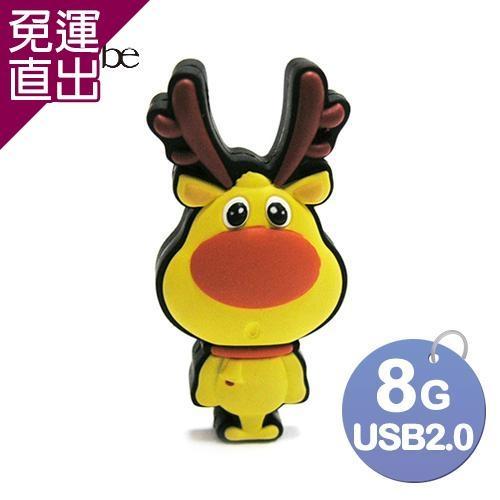 Xebe集比8G造型USB隨身碟聖誕麋鹿免運直出