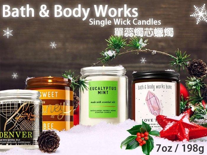 Bath & Body Works Candle 薰香蠟燭 單蕊燭芯(大豆蠟) 198g BB原裝進口【彤彤小舖】