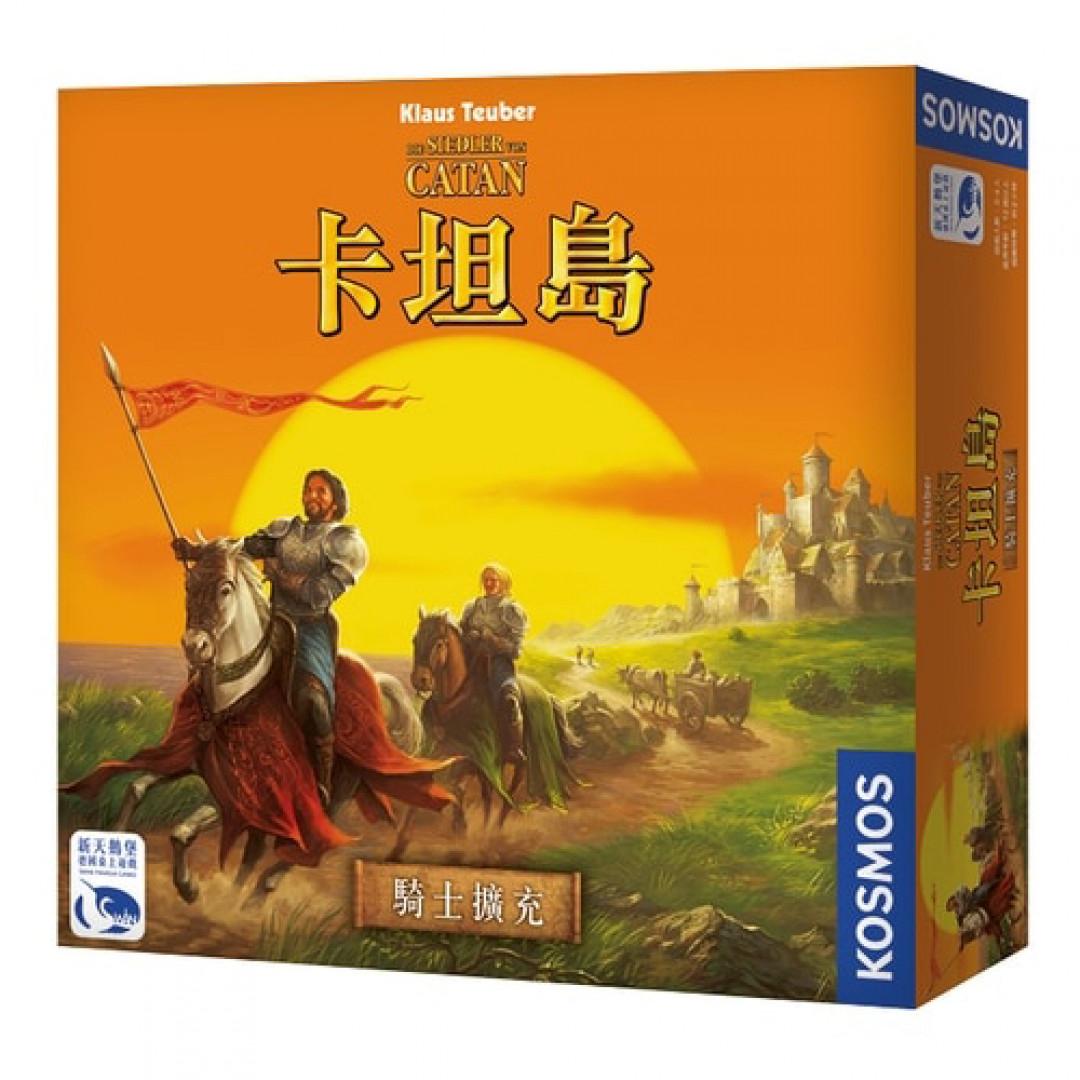 新天鵝堡桌遊卡坦島騎士擴充Catan Cities Knights Expansion-2007英文新裝版