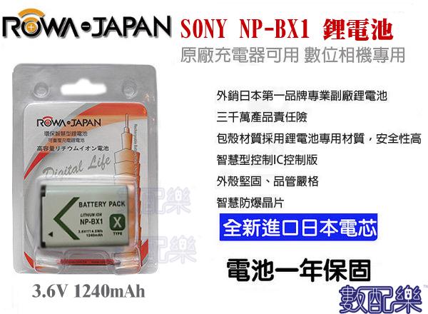 數配樂ROWA SONY NP-BX1相機專用鋰電池BX1 DSC-RX100 RX100 RX100M3 RX-100 II WX300 HX50