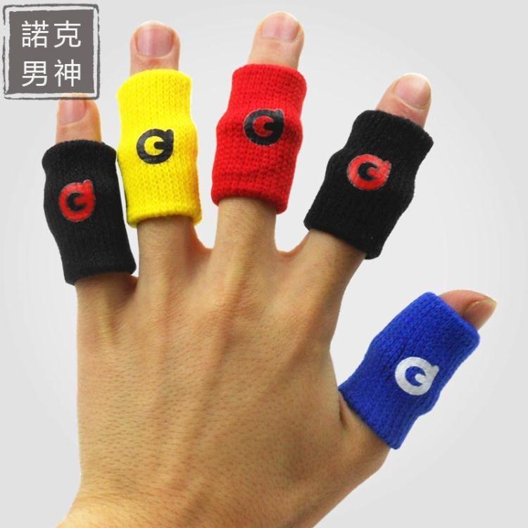運動護指護指套強力護指籃球護具排球運動保護保暖護手指5只裝諾克男神