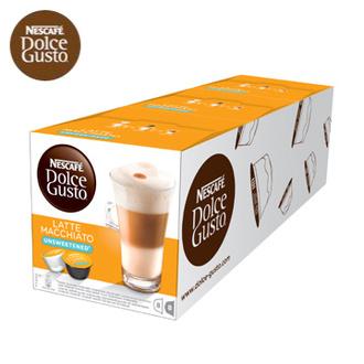 雀巢新型膠囊咖啡機專用無糖拿鐵咖啡膠囊一條三盒入料號12269435濃醇無負擔的奶香風味