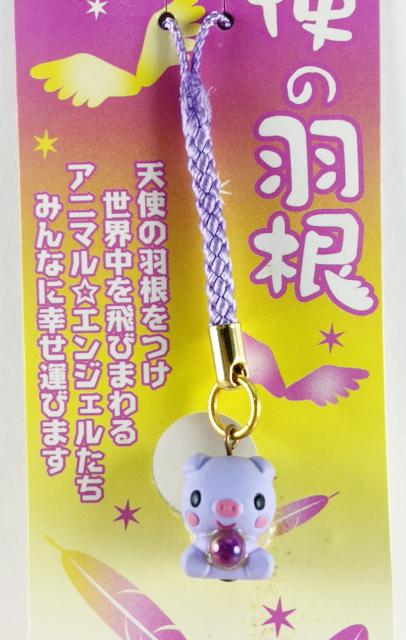 震撼精品百貨日本手機吊飾~天使羽根-手機吊飾-豬造型-紫色款