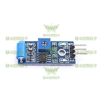 大洋國際電子震動開關傳感器實驗室模組Arduino模組0874