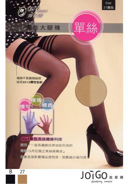 就愛購【SD86060】蒂巴蕾 Deparee 單絲彈性大腿襪