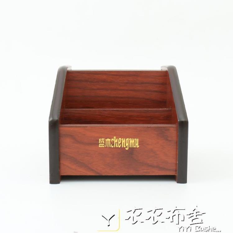筆筒創意時尚筆筒木質收納盒 「衣衣布舍」