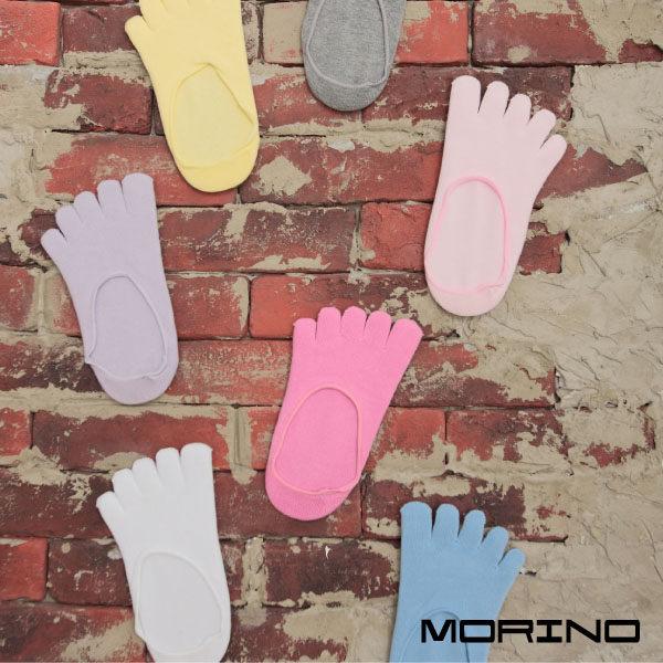 素色五指隱形襪